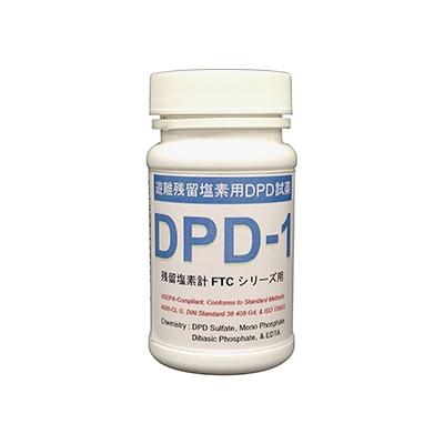 カスタム  DPD-1