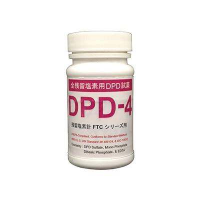 カスタム  DPD-4