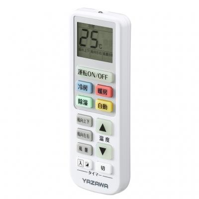 YAZAWA(ヤザワ) 大きなボタンのエアコンリモコン  RC16W 画像3