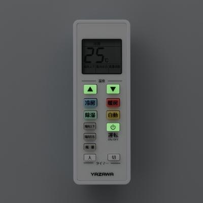YAZAWA(ヤザワ) エアコンリモコン  RC17W 画像4