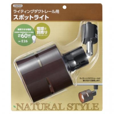 YAZAWA(ヤザワ)  LCX60X02DW