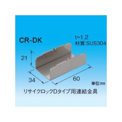 因幡電工  CR-DK