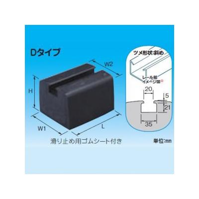 因幡電工  CR-D0715