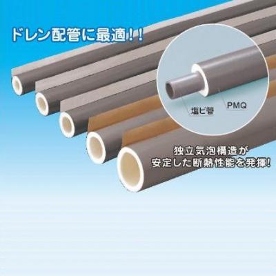 因幡電工  PMQ-40