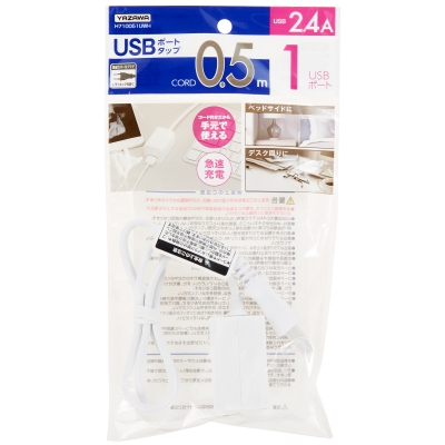 YAZAWA(ヤザワ)  H710051UWH