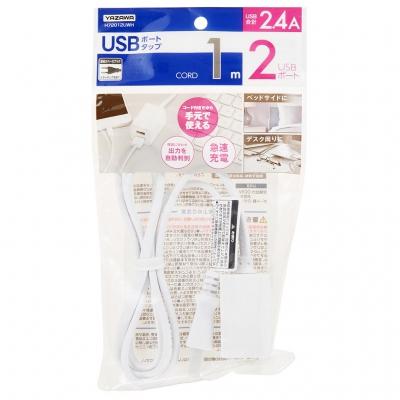 YAZAWA(ヤザワ)  H72012UWH