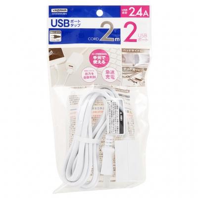YAZAWA(ヤザワ)  H72022UWH