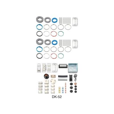 ホーザン 第二種電工試験練習用 2018年度用 2回セット DK-52-2018