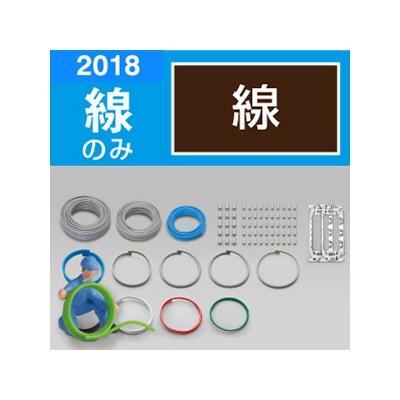 ホーザン  DK-54-2018