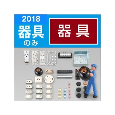 ホーザン  DK-55-2018