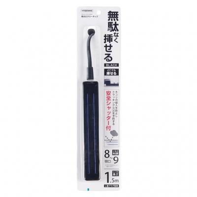 YAZAWA(ヤザワ)  H6LS10015BK