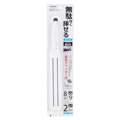 YAZAWA(ヤザワ)  H6LS10025WH