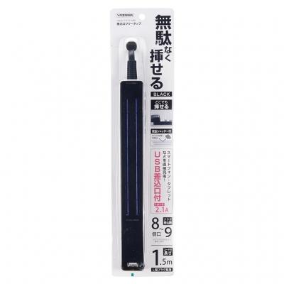 YAZAWA(ヤザワ)  H6LS110151UBK