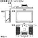 キャロットシステムズ フルHD無線カメラ&10インチモニターセット 高画質200万画素 IP66相当 静電式タッチパネルモニター AFH-101 画像4