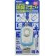 リーベックス 防犯アラーム 防水タイプ 電池式 大音量90dB ライト機能付 ブルー PSA-GB 画像2