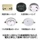 パナソニック LEDシーリングライト ~12畳用 調光・調色タイプ 昼光色~電球色 リモコン付 LSEB1111 画像3
