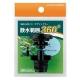 カクダイ スプリンクラー 小型タイプ 取付ネジR1/2 散水角360° 546-045-13 画像1