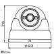 マザーツール フルハイビジョン高画質防水ドーム型AHDカメラ 210万画素CMOSセンサー搭載 オートフォーカス電動レンズ搭載モデル 屋外用 MTD-S01AHD 画像2