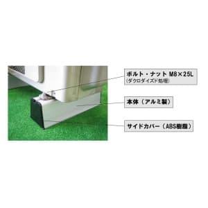 関東器材 アルミ製 化粧ブロック 500mm AB-105009 画像2