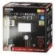 YAZAWA(ヤザワ) LEDセンサーライト ACコンセント式 防雨タイプ 調光タイプ 6W白色LED×1灯 リモコン付 SLR6LEA 画像6