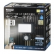 YAZAWA(ヤザワ) LEDセンサーライト 乾電池式 防雨タイプ 調光タイプ 6W白色LED×1灯 リモコン付 SLR3LEB 画像6