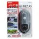 リーベックス センサー録画式防犯カメラ MSD100