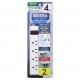 YAZAWA(ヤザワ) Wマグネット付3P対応テーブルタップ4個口2m H9BJP412WH 画像3