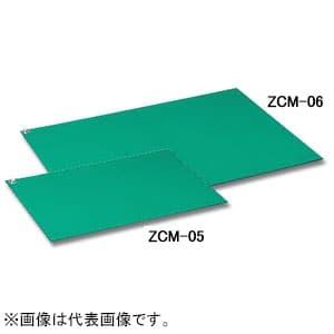 エンジニア 卓上導電マット 230×330mm スナップボタン付 ZCM-05