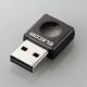 ELECOM 無線LAN子機 11n/g/b 300Mbps USB2.0用 ブラック WDC-300SU2SBK