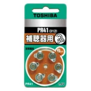 東芝 補聴器用空気電池 公称電圧:1.4V サイズ:径7.9×総高3.6mm 6個入