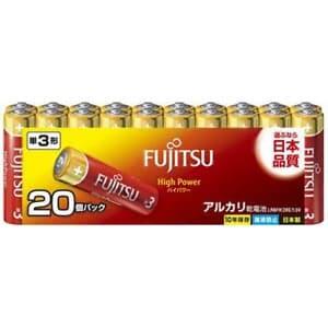 富士通 アルカリ乾電池 ハイパワータイプ 単3形 20個パック 多包装パック LR6FH(20S)
