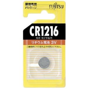 富士通 リチウムコイン電池 3V 1個パック CR1216C(B)N