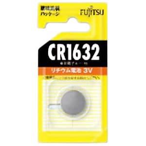 富士通 リチウムコイン電池 3V 1個パック CR1632C(B)N