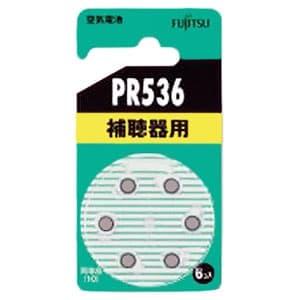 富士通 補聴器用空気電池 1.4V 6個パック