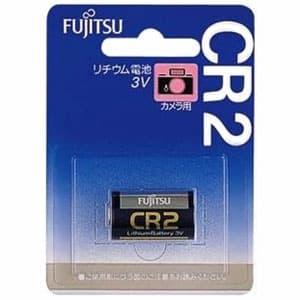 富士通  CR2C(B)N