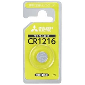 三菱 リチウムコイン電池 3V 1個パック