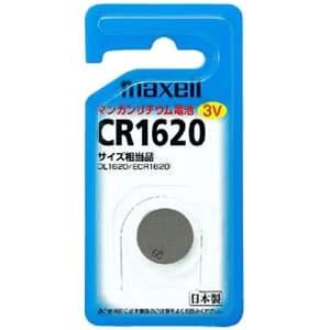 マクセル コイン形リチウム電池 3V 1個入