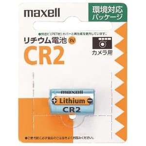マクセル  CR21BP