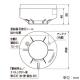 MAX 住宅用火災警報器 《火無安全》 無線式連動型・親機 煙式(光電式2種) 天井面・壁面兼用 電池式 音声式 自動試験機能付 KK-DS26-10M 画像2
