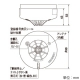 MAX 住宅用火災警報器 《火無安全》 無線式連動型・増設用子機 熱式(定温式65℃相当) 天井面・壁面兼用 電池式 音声式 自動試験機能付 KK-DH26-10S 画像2
