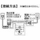 パナソニック ガス当番 LPガス用 AC100Vコード式 移報接点付 SH1371 画像3