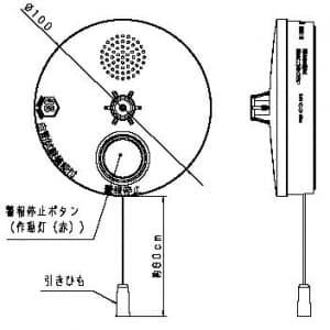 パナソニック 住宅用火災警報器 《ねつ当番》 薄型 定温式 電池式・移報接点なし 警報音・音声警報機能付 SHK38155 画像2