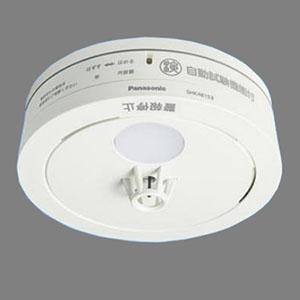 パナソニック 住宅用火災報知器 《ねつ当番》 電池式 薄型 定温式 単独型 移報接点付 SHK48153