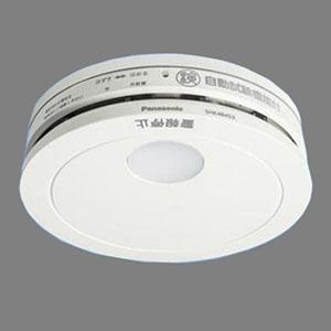 パナソニック 住宅用火災報知器 《けむり当番》 電池式 薄型 2種 単独型 移報接点付 SHK48453 画像1