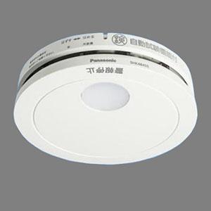 パナソニック 住宅用火災報知器 《けむり当番》 電池式 薄型 2種 単独型 移報接点なし SHK48455 画像1