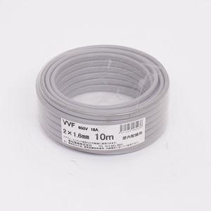 愛知電線 VVF ケーブル2心 1.6mm 10m 灰色 VVF2×1.6M10