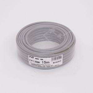 愛知電線 VVF ケーブル2心 1.6mm 15m 灰色 VVF2×1.6M15