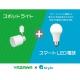 YAZAWA(ヤザワ) IOT対応電球付スポットライト ホワイト SBSPL01WH