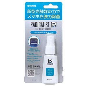 ドリーム スマホ用除菌・抗菌スプレー 《ラジカルS1 RADICAL》 内容量28g RAD31105