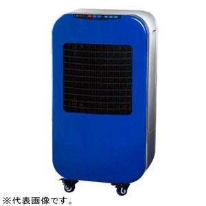 (株)サンコー ECO冷風機 《Air Cooler》 50Hz用 プライベートタイプ 単相100V 120W タンク容量15L 冷房範囲20? 25EX50